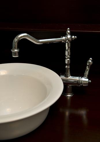 vessel sink reduced
